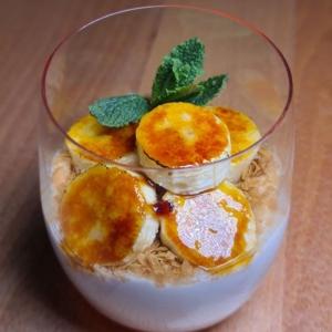 Домашній йогурт з бананом конфі (200 гр)